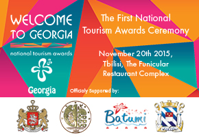 awards tourism business georgia
