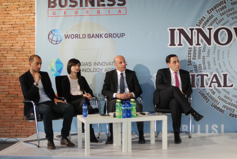 Innovations & Digital Economy
